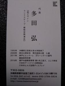 DSC_1914.JPG