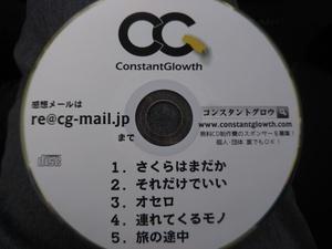 DSC_2030.JPG