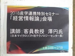 DSC_2056[1].JPG