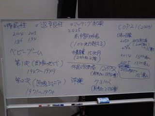DSC_2129.JPG